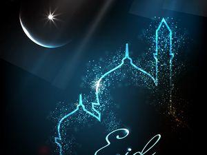 Série d'images islam Aïd mabrouk.