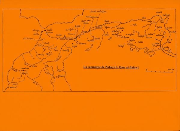 Album - Les mutations militaires au Maghreb (conquête arabe)