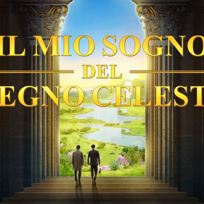 """""""Il mio sogno del regno celeste"""" Essere rapito nel Regno di Dio – Film cristiano completo 2018"""