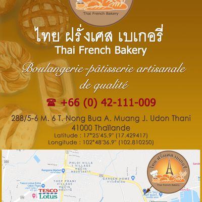 Udonthani : Ouverture de la Boulangerie  « Thaï French Bakery»