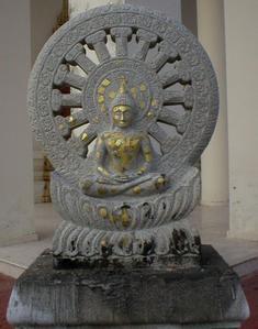 Bouddhisme et stabilité