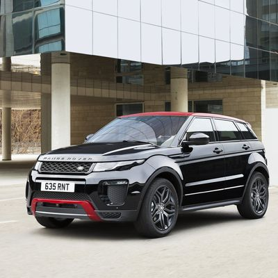 Land Rover - Range Rover Evoque Ember Edition - 2017 - Gallery