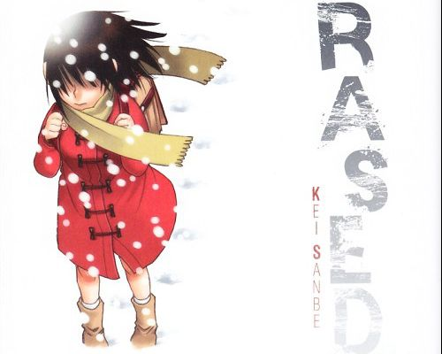 Erased, Volume 1