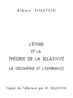 L'éther et la théorie de la relativité