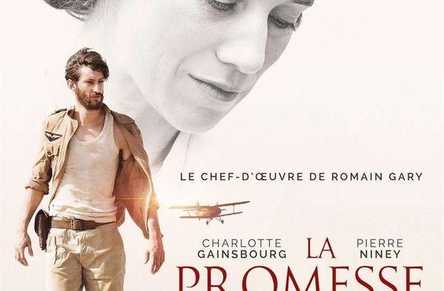 Critique Ciné : La Promesse de l'Aube (2017)
