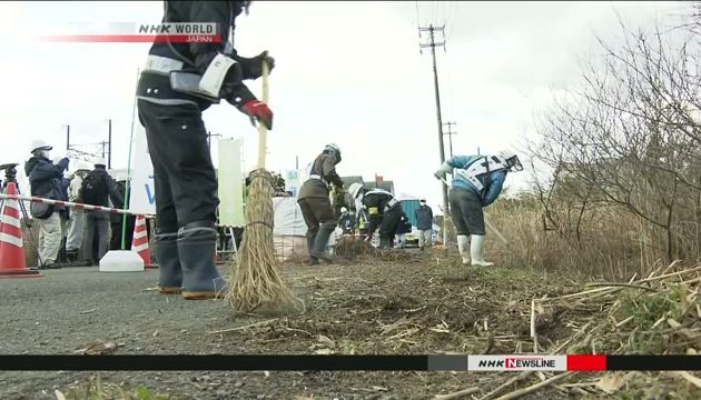 Radiation cleanup in Futaba