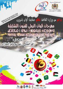 Maroc. In imzouren Expo photo du 24 au 28 Aout 2016.
