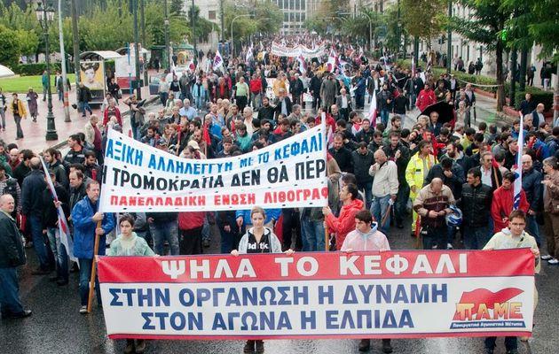 Succès de la grève organisée par le PAME en Grèce: des secteurs entiers paralysés, manifestation massive malgré la pluie