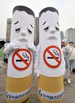 Prenez vos cigarettes électroniques, c'est bientôt la journée mondiale sans tabac !