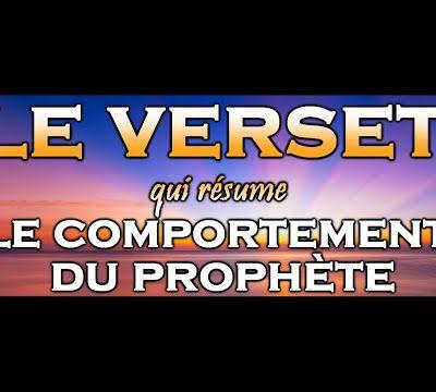 Versets du Coran qui décrivent comportement du prophète et anecdote décrivant son comportement