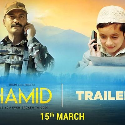"""""""HDQ ON-CINEMAS"""" W.a.t.c.h Hamid (2018) Full Online 