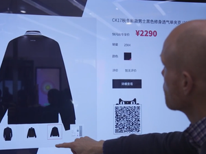 Le New Retail en image! Alibaba lance son Pop-up Smart Store Intelligent pour le 11.11.