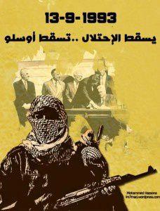 Le Front populaire de libération de la Palestine jette un regard critique sur le 20 ème anniversaire des accords d'Oslo