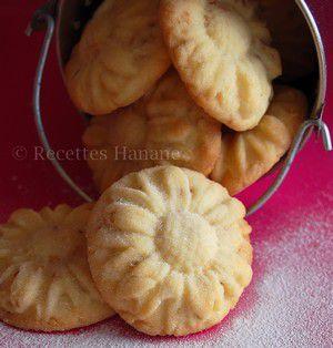 Vous pouvez m'écrire à l'adresse suivante: contact@recetteshanane.com Retrouvez moi aussi sur ma boutique en ligne: http://www.cuistoshop.com/  à bientôt  Hanane