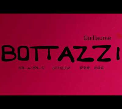Immersion to the poetic world of Guillaume Bottazzi