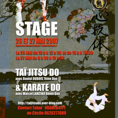STAGE!!!