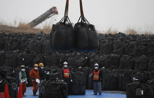 Final disposal site of relatively low radioactive waste to be nationalised