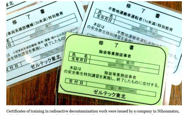 False certificates and untrained workers