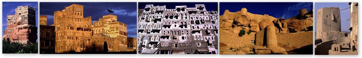 "YEMEN - ARCHITECTURE : ""EN TOUT YEMENITE, SOMMEILLE UN ARCHITECTE"""