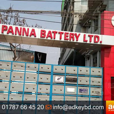 Outdoor ACP Board with Acrylic Letter LED Lighting Display Outdoor Signage for Working Making by adkey advertising Limited.