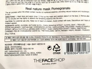 The Face Shop - Real nature mask pomegranate