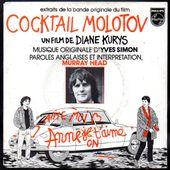 Yves Simon / Murray Head - B.O Cocktail Molotov - 1980 - l'oreille cassée