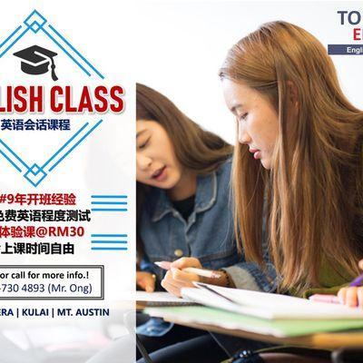 [MOUNT AUSTIN] - 英语会话课程培训班   Touch Learning Mount Austin❗️❗️❗️