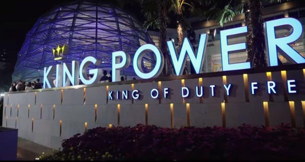 Décès de Vichai, le magnat thaïlandais du duty-free