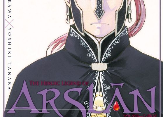 """The Heroic Legend of Prince Arslan"" Tomes 1 à 3"