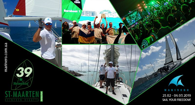 Grand Opening of Regatta Village marks start of the countdown to 39th St. Maarten Heineken Regatta