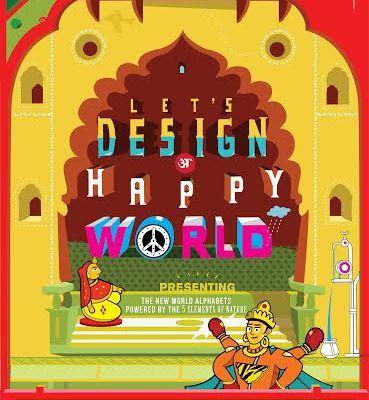 Let's design a Happy World de Aakash Verma