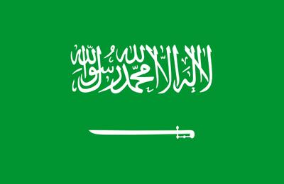 Prénoms saoudiens filles populaire en Arabie Saoudite