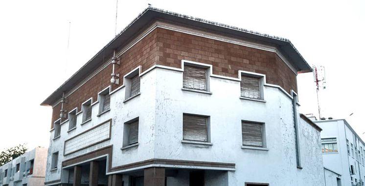 L'ancien siège de Bank Al-Maghrib converti en Musée de la mémoire de la ville