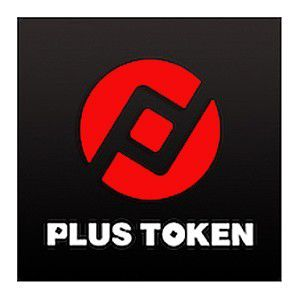 Plus Token - Protect your money