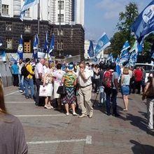 """"""" THÉRAPIE de CHOC """" en UKRAINE : à Kiev, des milliers de manifestants aux cris de """"nous n'avonc plus rien à manger!"""""""