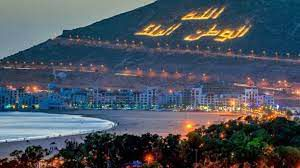 Excursions, guided tours and activities in Agadir - Morocco