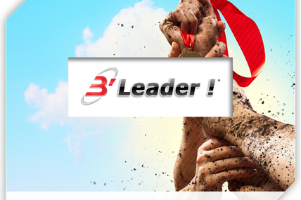 Becoming a Leader in real (physical) life : what does that mean ?