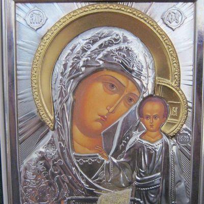 Messe de l'Assomption de la très Sainte Vierge