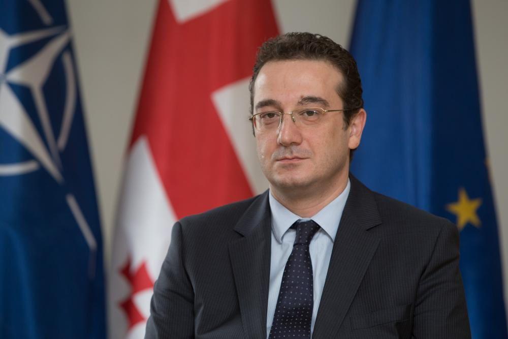 Bakradze Davit
