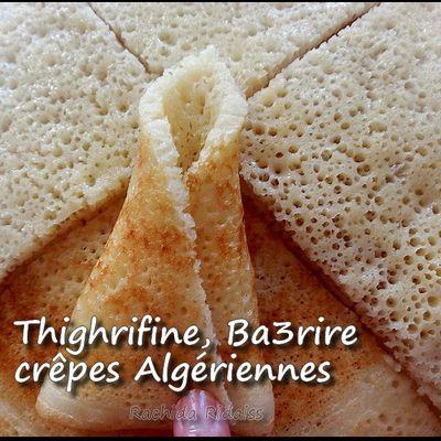 Thighrifines, baghrirs, Crêpes Algérienne