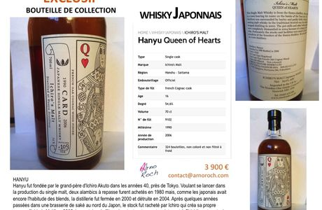 Hanyu Queen of Hearts - Whisky Japonais
