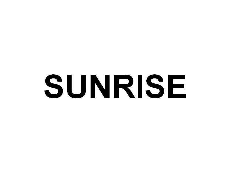 SUNRISE , en mouvements portuaire à la Seyne sur Mer le 07 mai 2019