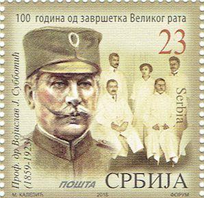 Dr Vojislav Subotic, médecin dans cinq guerres successives