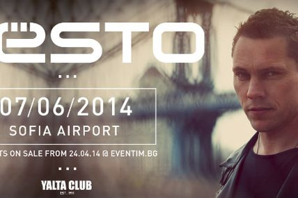 Tiësto photos: Sofia Airport - Sofia, Bulgaria 07 june 2014