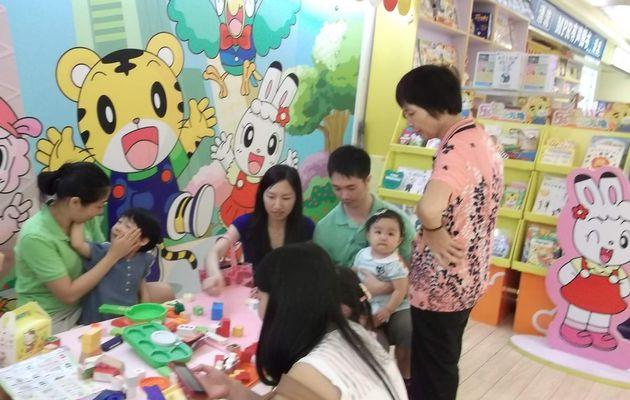 Aides familiales à Hong Kong
