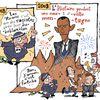 Obama day