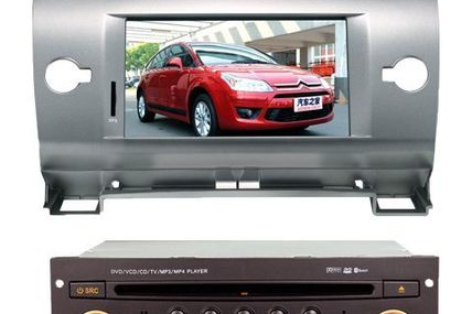 cheap lcd tvs | For sale online Piennoer Original Fit Citroen Elysee 6-8 Inch Touchscreen Double-DIN Car DVD Player  &  In Dash Navigation System,Navigator,Built-In Bluetooth,Radio with RDS,Analog TV, AUX & USB, iPhone/iPod Controls,steering wheel control, rear view camera input