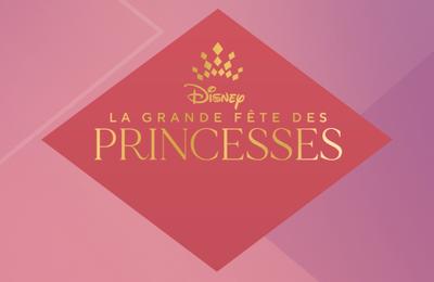 #MUSIQUE - Disney sort un clip vidéo multilingue de la chanson Aujourd'hui l'hymne de La Grande Fête des Princesses rassemblant 15 merveilleuses artistes du monde entier !