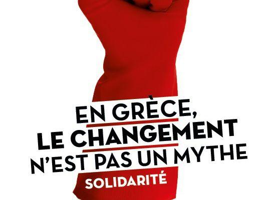 """Sauvons la Grèce, """"demos"""" (le peuple) et """"kratos""""(le pouvoir) c'est le pouvoir du peuple"""