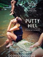Puty Hill de Matt Porterfield